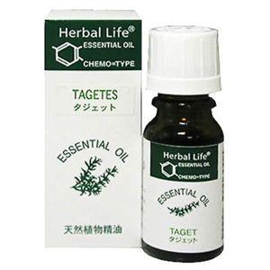 生活の木 Herbal Life タジェット 10ml - 拡大画像
