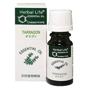 生活の木 Herbal Life タラゴン 10ml - 拡大画像