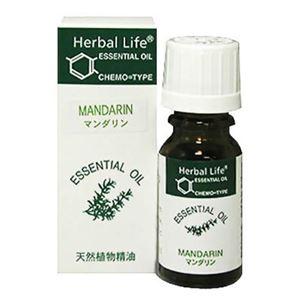 生活の木 Herbal Life マンダリン 10ml - 拡大画像