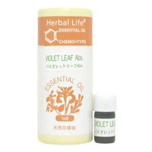 生活の木 Herbal Life バイオレットリーフAbs 1ml