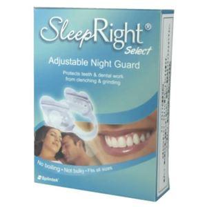 歯ぎしり対策 スリープライト 一般用 1個入 - 拡大画像