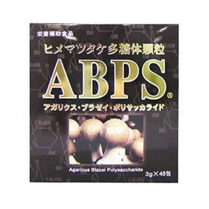 ヒメマツタケ多糖体顆粒 ABPS