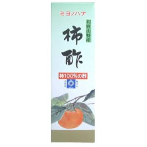 GAIA グレープシード(Grape seed)