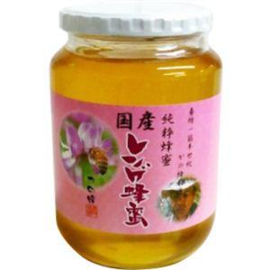 かの蜂 国産レンゲ蜂蜜 1000g