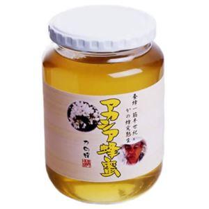 かの蜂 アカシア蜂蜜 1000g - 拡大画像