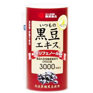 いつもの黒豆エキス ゴールド 150ml*30本