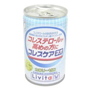 コレスケア ネオ150g*30缶 【特定保健用食品(トクホ)】 - 拡大画像