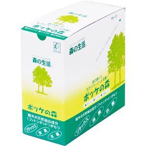 森の生活 森林浴バッグ ポッケの森 20包入り - 拡大画像