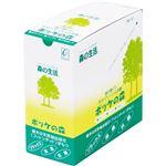 森の生活 森林浴バッグ ポッケの森 20包入り