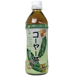 素材活力 ゴーヤー茶 24本入 - 拡大画像