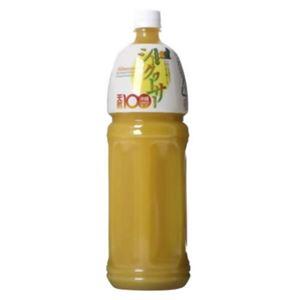 やんばる産 シークワーサー100% 果汁1.5L - 拡大画像