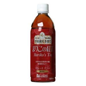 創健社 まりこの紅茶(無糖) 500ml*24本