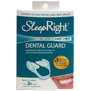 歯ぎしり対策 スリープライト 女性用 1個入 - 拡大画像