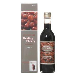 ヒーリングチェリー タルトチェリージュース(濃縮果汁) 360ml
