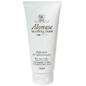アロナーゼ 洗顔フォーム