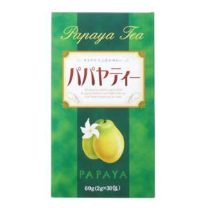パパヤティー(青パパイア茶)