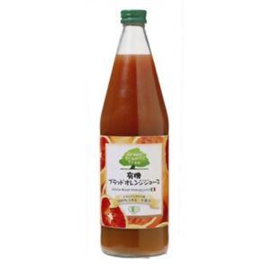 有機のブラッドオレンジジュース 100% 750ml*6本