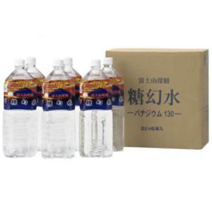富士山深層 糖幻水 2L*6本