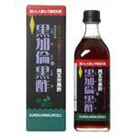 黒加倫黒酢(くろかりんくろず) 500ml