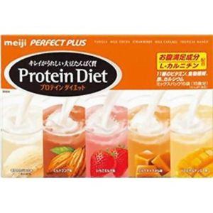 パーフェクトプラス プロテインダイエット 15食入 - 拡大画像