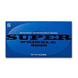 スーパーリンクルfx 3000