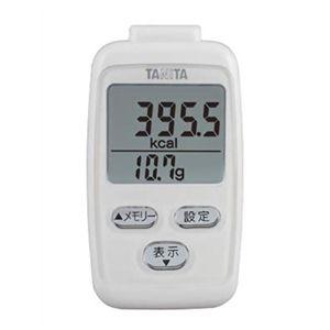 タニタ 3Dセンサー搭載歩数計 FB-724-WH
