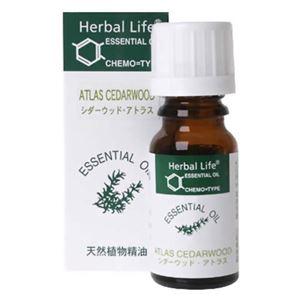 (まとめ買い)生活の木 Herbal Life シダーウッド・アトラス 10ml×2セット