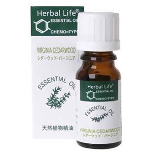 生活の木 Herbal Life シダーウッド・バージニア 10ml - 拡大画像