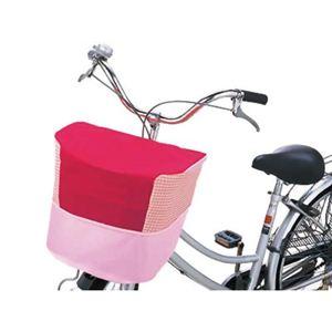 防犯自転車カゴカバー レギュラー ピンク