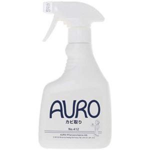 AURO カビ取り 350ml