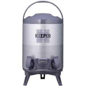 ピーコック キーパー 広口タイプ ダブルコック シルバー 9.5L INT-100