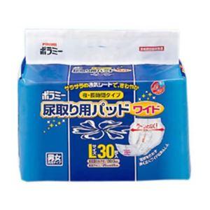 カワモト ポラミー 尿とり用パット ワイドLサイズ 4回吸収 30枚入