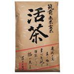 活茶(バラ) 300g