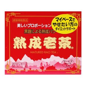 共栄 熟成老茶 3.4g×56包 - 拡大画像