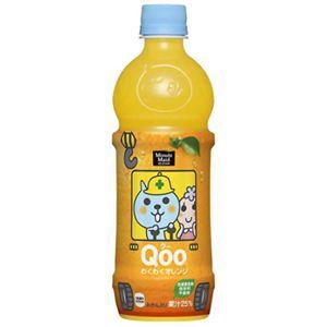 Qoo(クー) とってもオレンジ 470ml*24本
