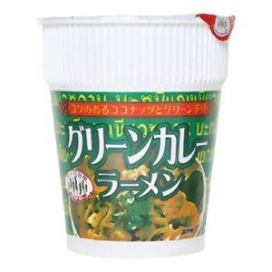 【ケース販売】タイの台所 カップグリーンカレーラーメン 70g×12個
