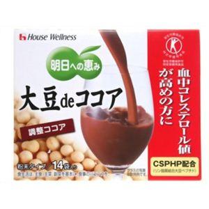 明日への恵み 大豆deココア 粉末タイプ 14袋入