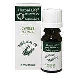 生活の木 Herbal Life サイプレス 10ml