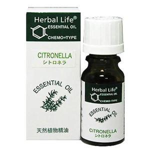 (まとめ買い)生活の木 エッセンシャルオイル シトロネラ 10ml×2セット