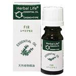 生活の木 Herbal Life シベリアモミ 10ml