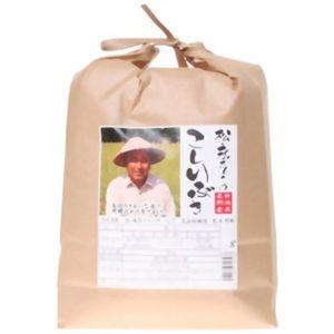 松永さんちの新潟県長岡産こしいぶき 5kg