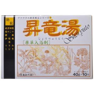 昇竜湯 40g*10包