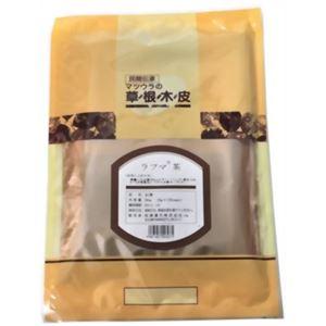 ラフマ茶 3g*32袋
