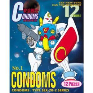安全戦士コンドムシリーズNo1 CONDOM