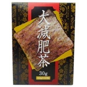 大減肥茶 2.5g*12包 - 拡大画像