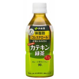 カテキン緑茶 350ml*24本 - 拡大画像