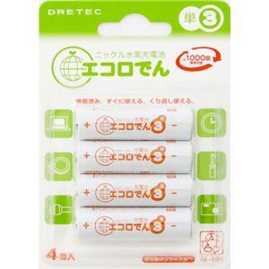 ドリテック ニッケル水素充電池 エコロでん 単3充電池4個入り RB-304WT