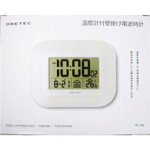 ドリテック 温度計付壁掛け電波時計 ホワイト RC-206WT