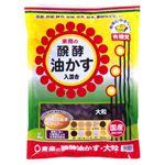醗酵油かす・大粒 4kg