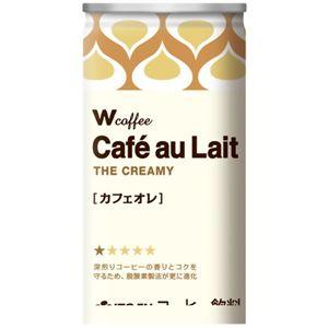 W(ダブリュー) カフェオレ 190g*30本